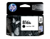 HP 816B INK CARTRIDGE SIMPLE BLACK (C8816BA)