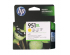 HP NO 951XL INK CARTRIDGE YELLOW (CN048AA)