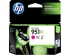 HP OFFICEJET NO 951XL INK CARTRIDGE MAGENTA (CN047AC)