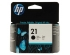 HP NO 21 INKJET PRINT CARTRIDGE BLACK (C9351AE#ABD)