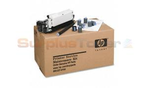 HP LJ4000 MAINTENANCE KIT 110V (C4118-67909)