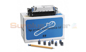 HP LASERJET 4100 MAINTENANCE KIT 120V (C8057-67902)