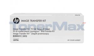 HP CLJ CP5525DN IMAGE TRANSFER KIT (CE979A)